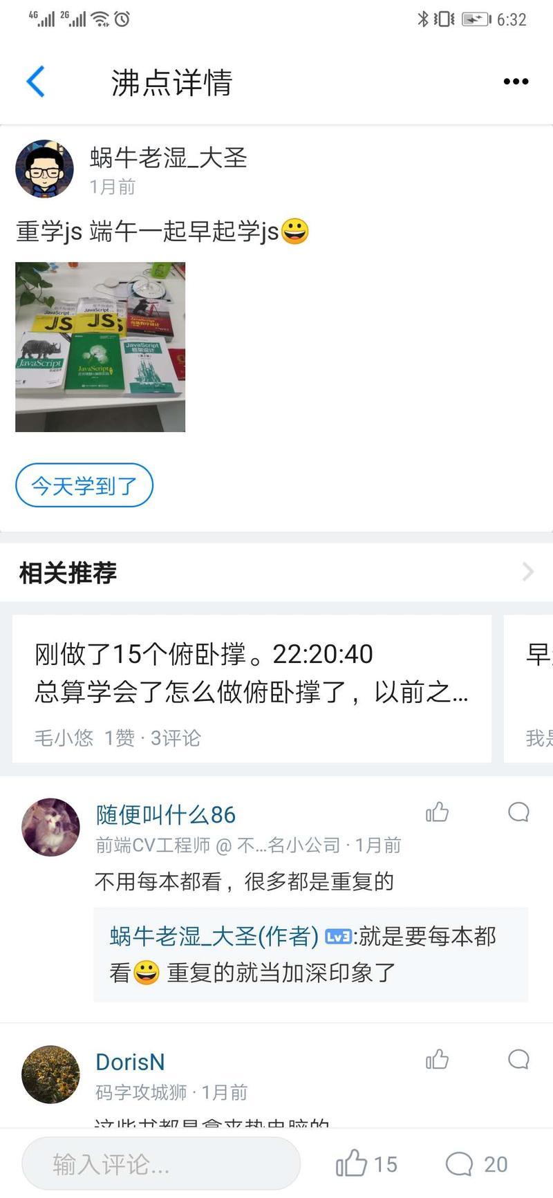花果山大圣于2020-08-04 14:57发布的图片