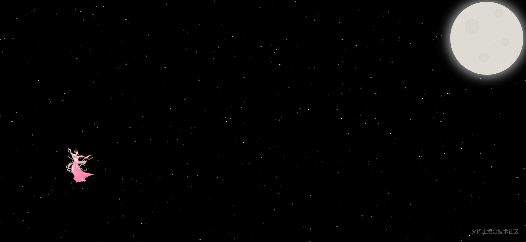 嫦娥奔月样图.png