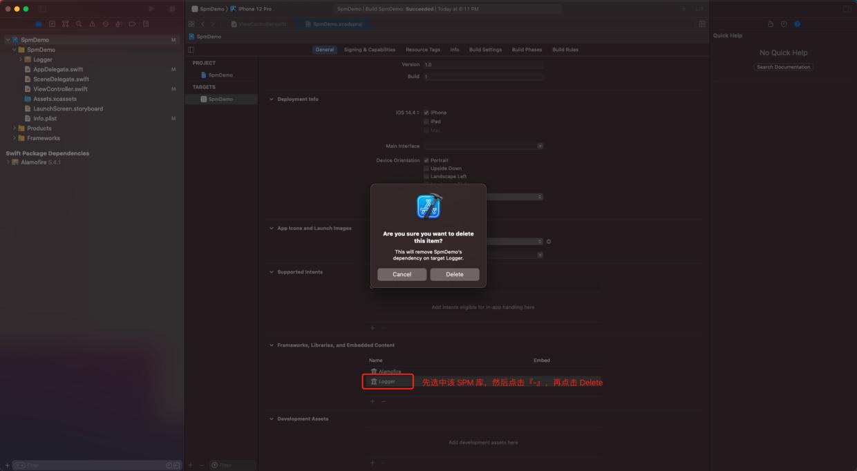 frameworks-remove.png
