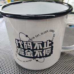 杨村长于2021-01-11 10:19发布的图片