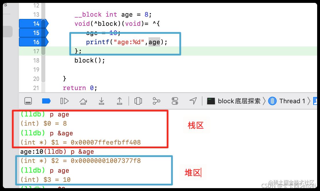 __block 修改外部变量