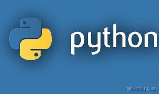 python哪几种开源框架成为大主流【菜鸟必看】