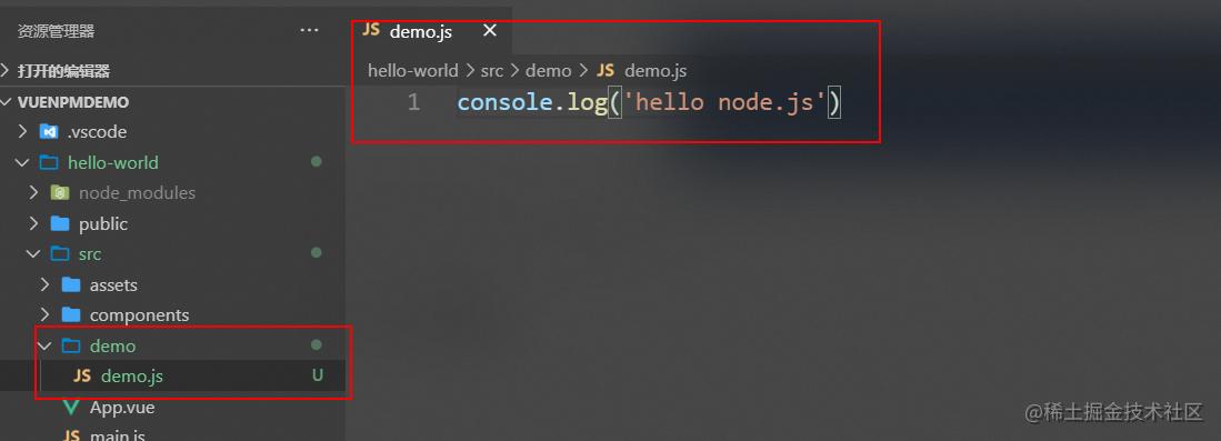 node-3