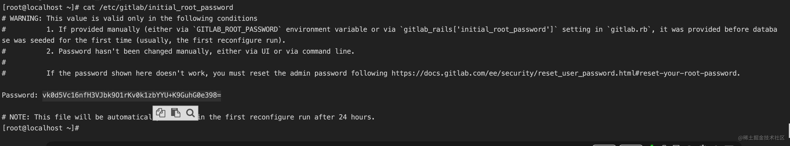 gitlab_init_password