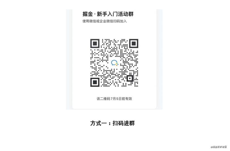 赵小饼于2021-06-30 11:02发布的图片