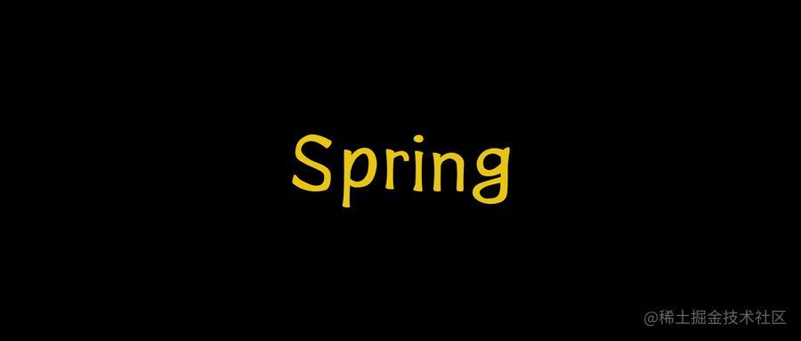 Spring用了哪些设计模式,能讲讲吗?