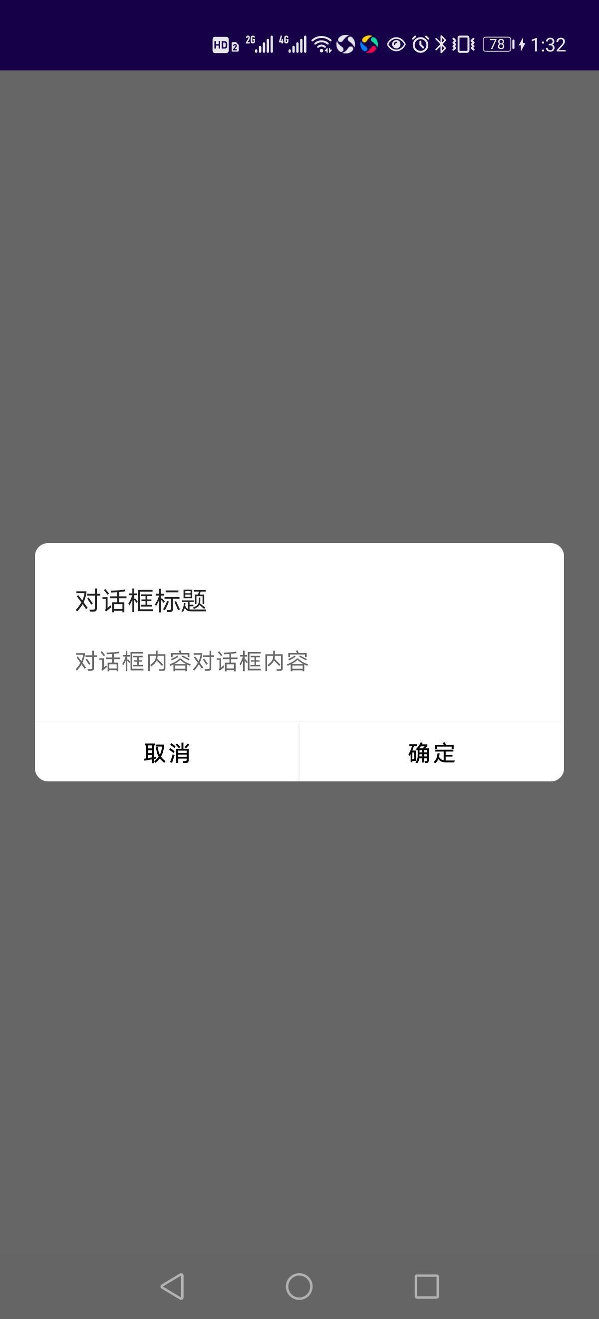 Screenshot_20210512_133255_alertdialog.jpg