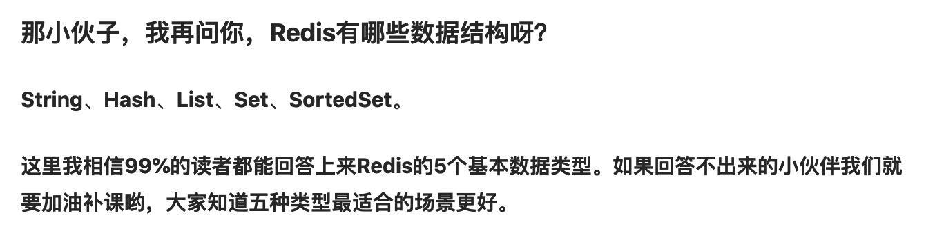 来自https://juejin.cn/post/6844903982066827277