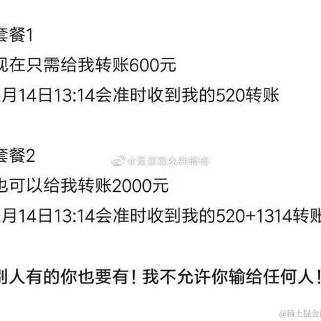 小徐_2333于2021-05-20 10:16发布的图片