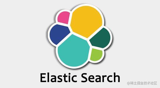 Elasticsearch核心技术与实践五