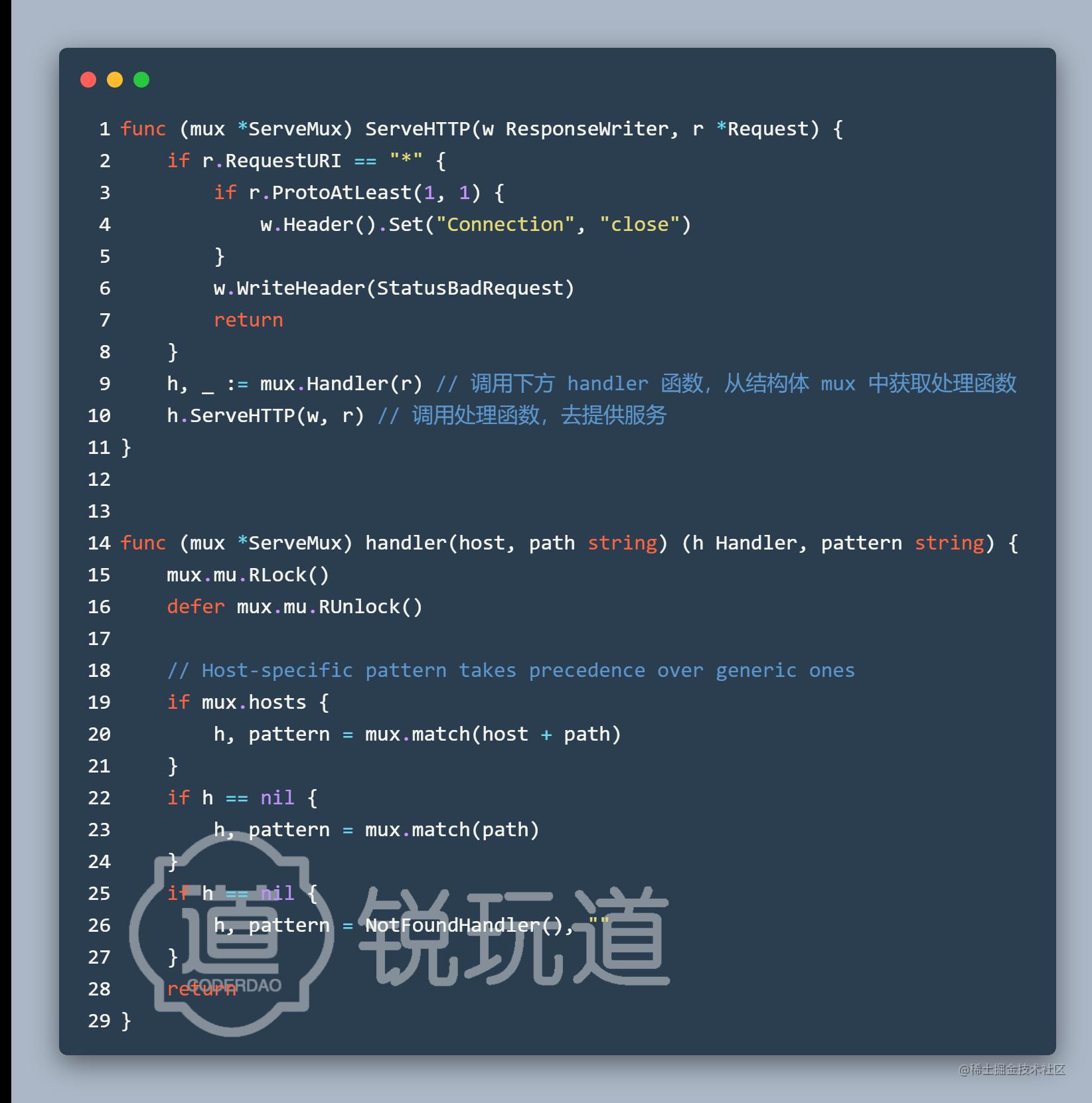 code-snapshot (3).png