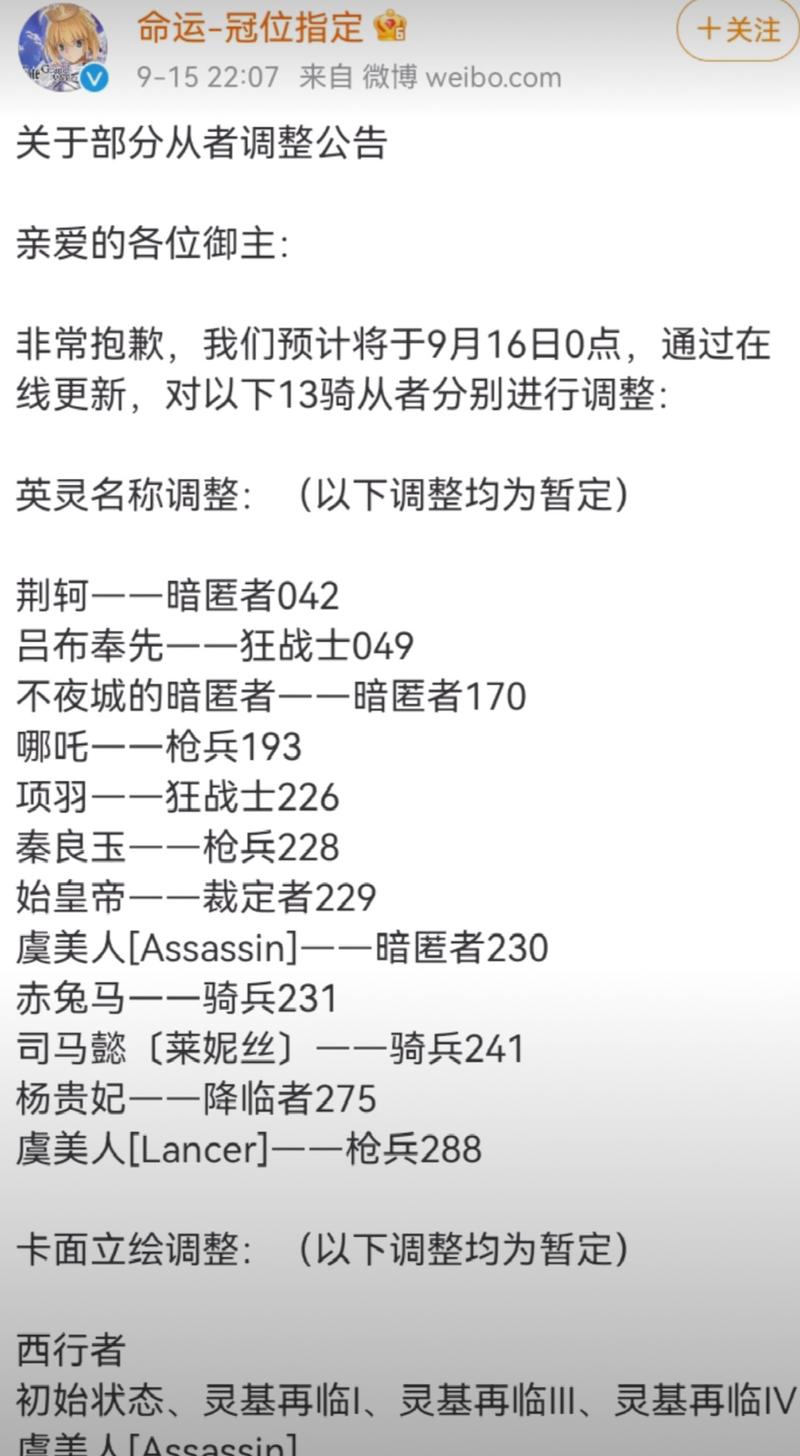 恋猫de小郭于2021-09-16 16:08发布的图片