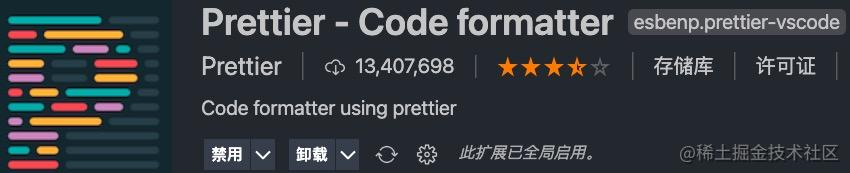 prettier-vscode-plugin