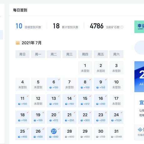 写代码像蔡徐抻于2021-07-27 19:34发布的图片