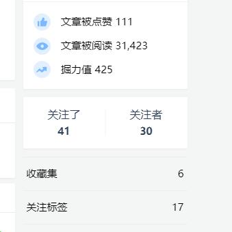 fangzhou_lu于2021-06-18 15:40发布的图片