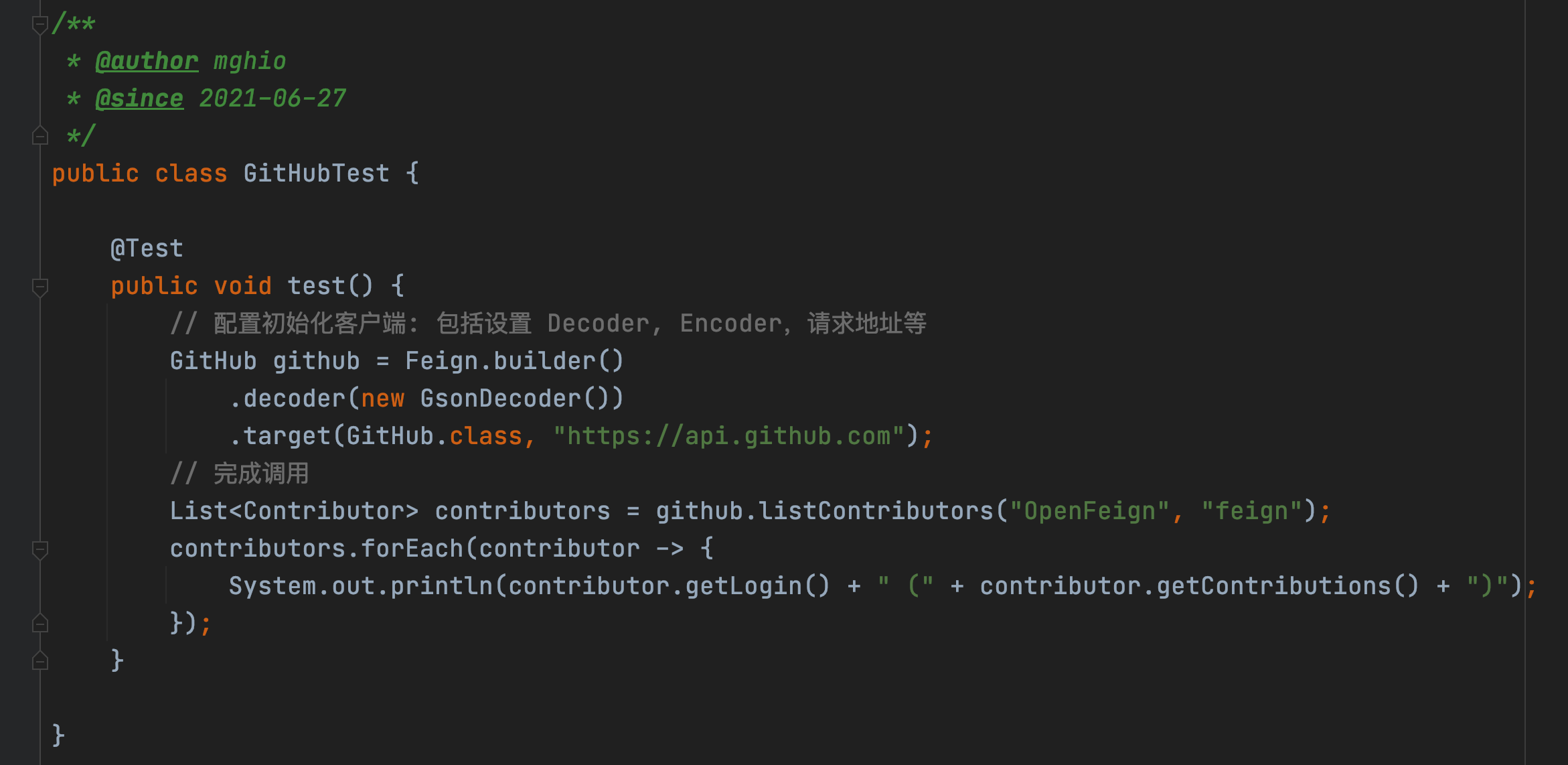 config-feign-client.png