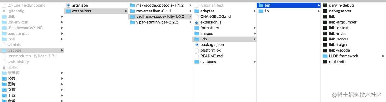 CodeLLDB安装目录