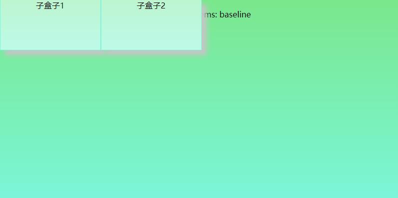 align-items--baseline