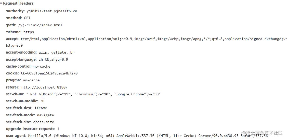 chrome下重定向的页面请求(有token).png