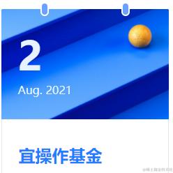 Azha于2021-08-02 10:00发布的图片