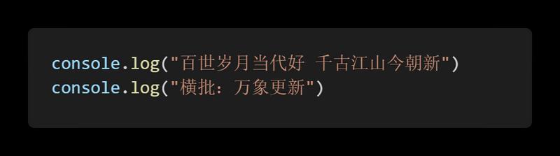 陈奕湫于2021-02-08 22:30发布的图片