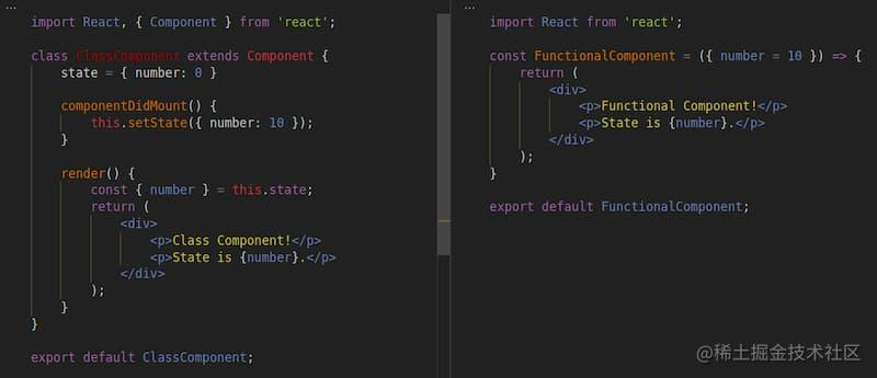 类组件(左边)和函数组件(右边)的比较