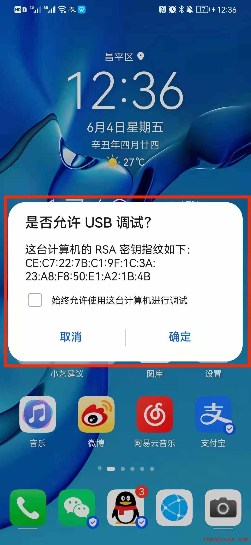 Wechathttps://img.chengxuka.com2772