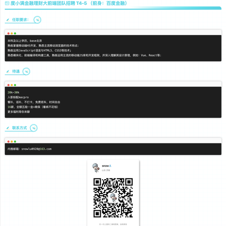 snowLu于2020-11-18 12:31发布的图片