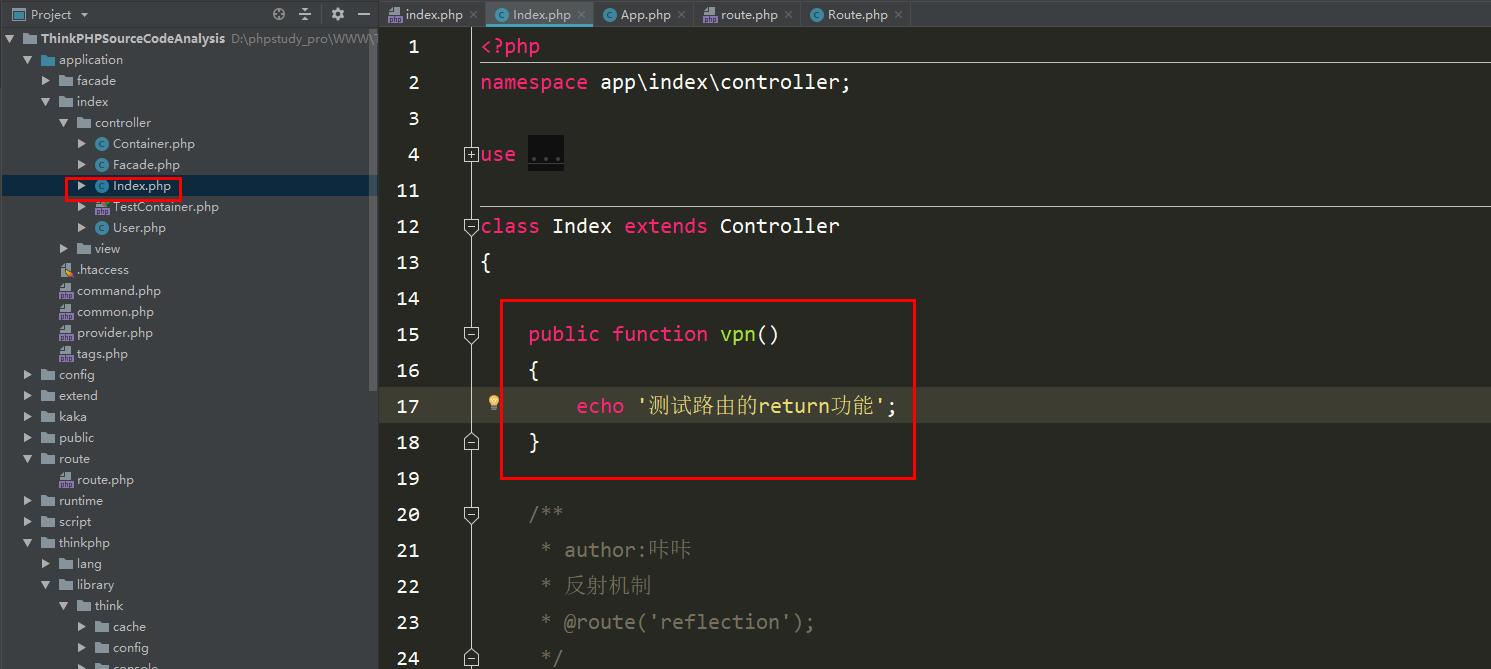 index文件配置的新方法
