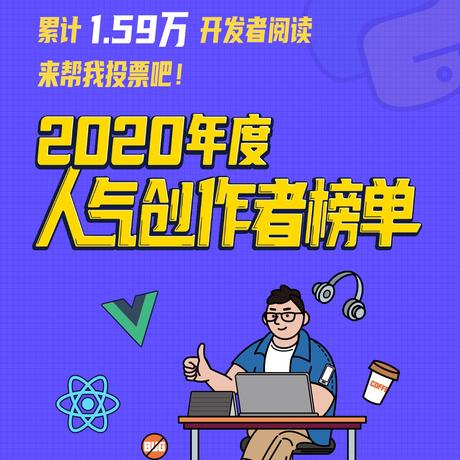 CodingStartup起码课于2021-01-23 11:48发布的图片