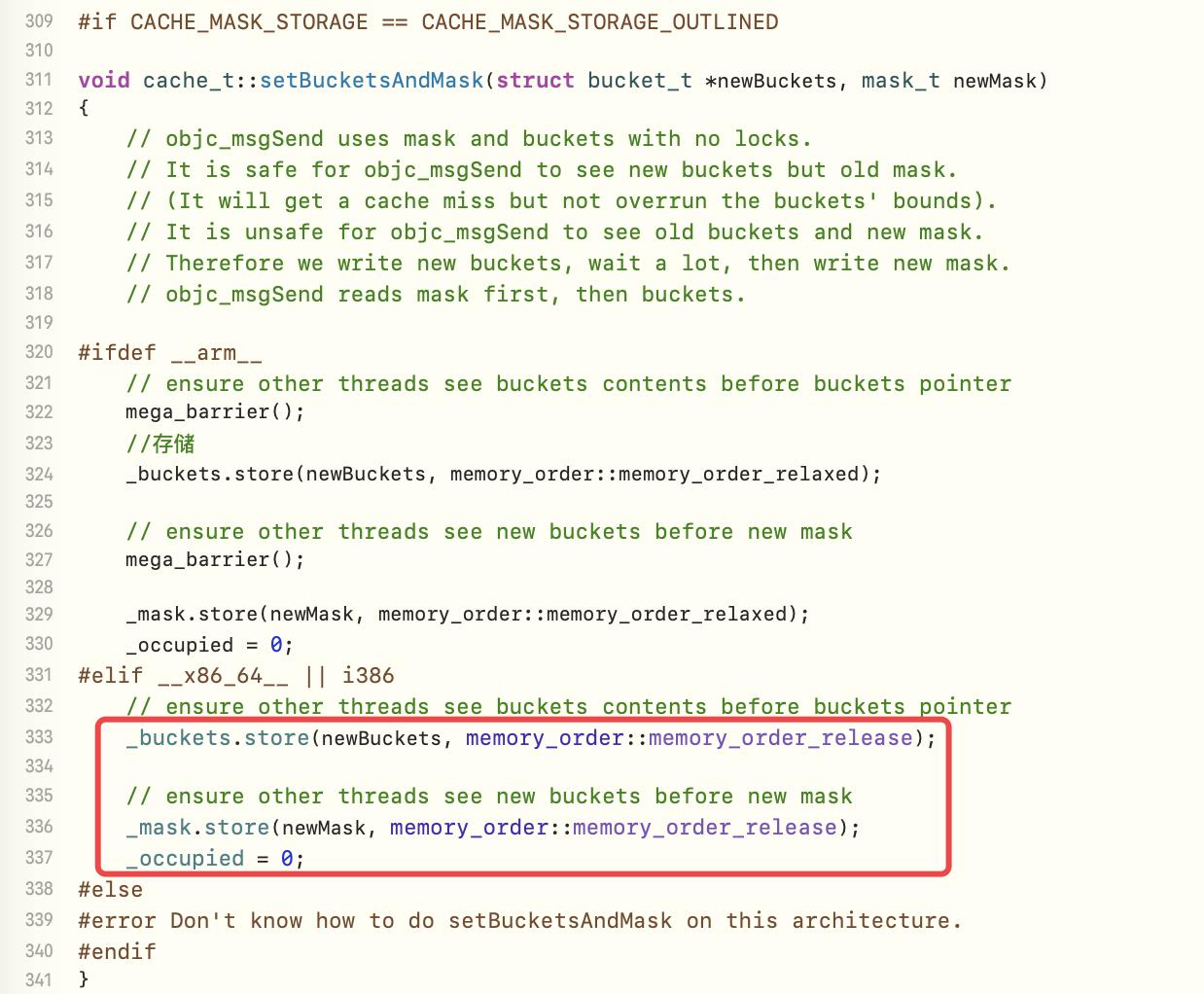 非真机的setBucketsAndMask源码实现