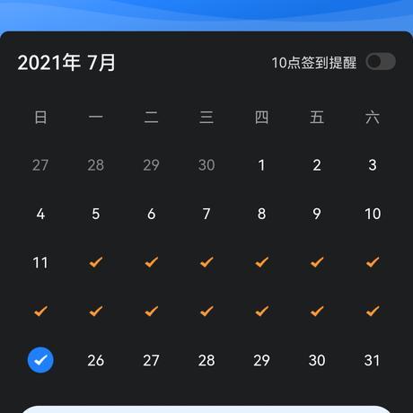 土家肸哥于2021-07-25 18:49发布的图片
