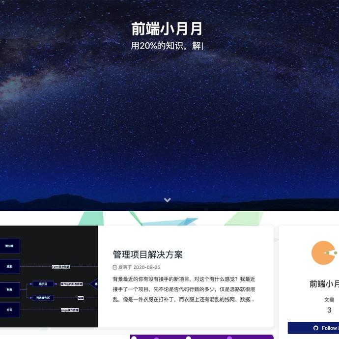 前端了了liaoliao于2020-09-25 18:13发布的图片