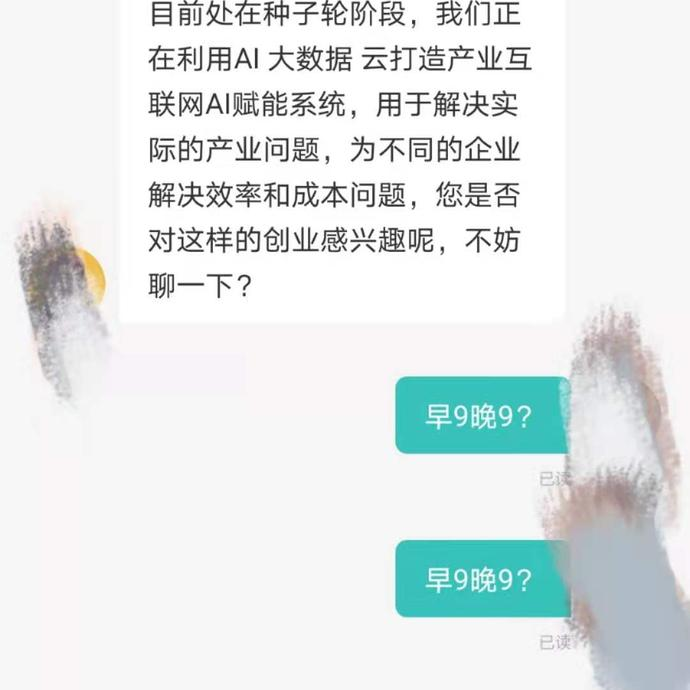洛辰于2021-08-19 11:29发布的图片