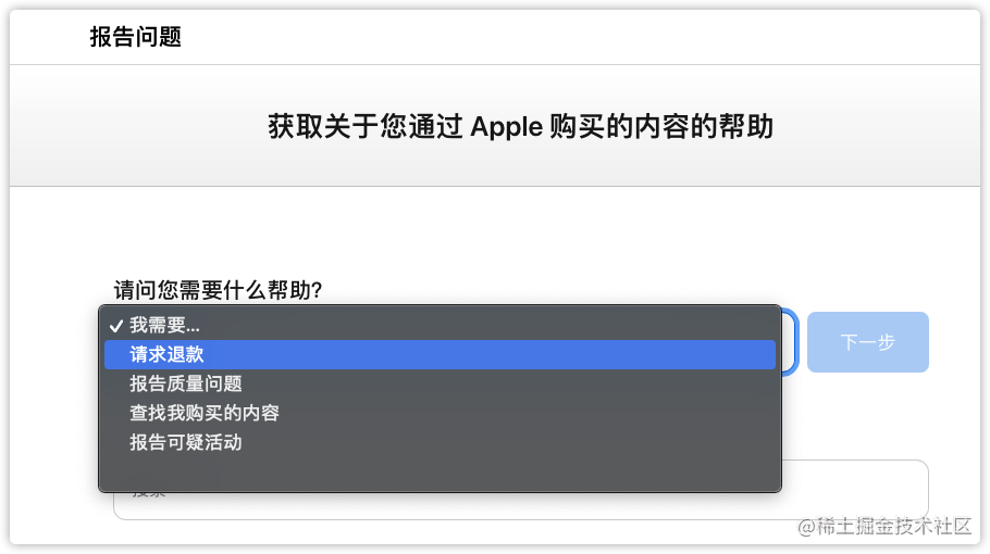 AppStore-Report.png