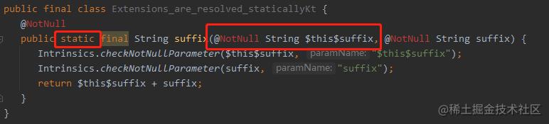 Java 代码