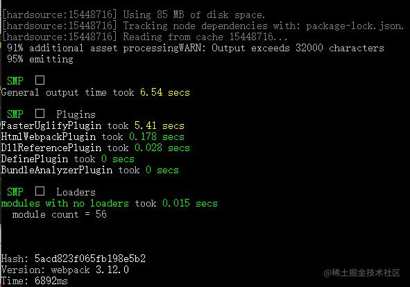配置DLL,打包整体时长由17s->6s
