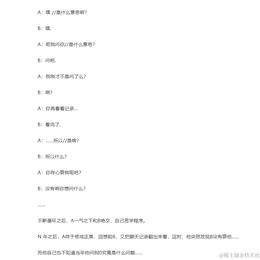 jun_不见于2021-02-07 17:00发布的图片