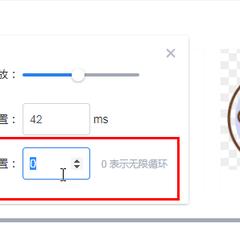 张鑫旭于2021-09-10 20:24发布的图片