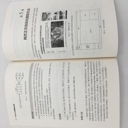 秦国首席剑术教师的学生于2020-09-10 17:38发布的图片