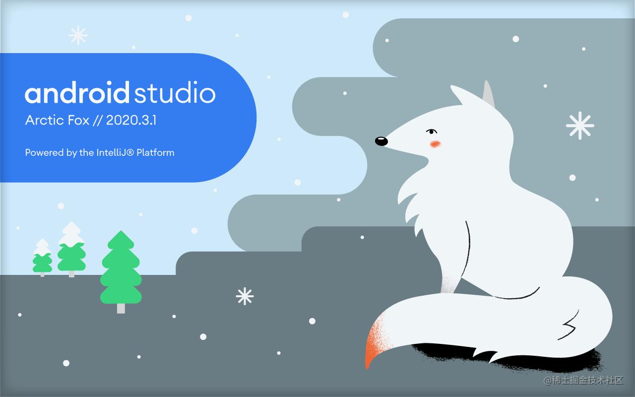 △ Android Studio Arctic Fox 启动画面