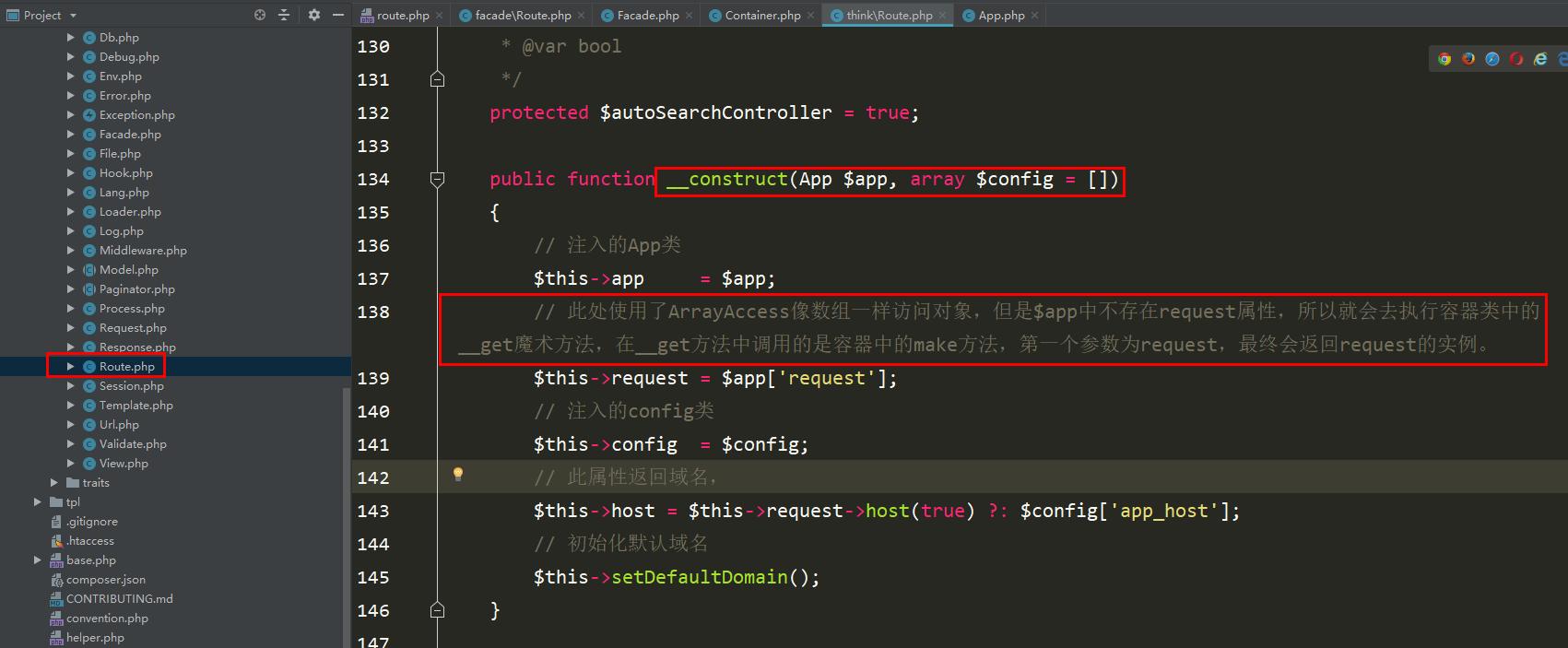 Route文件的构造函数
