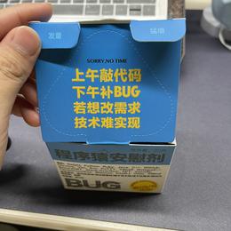 恋猫de小郭于2021-06-22 11:04发布的图片