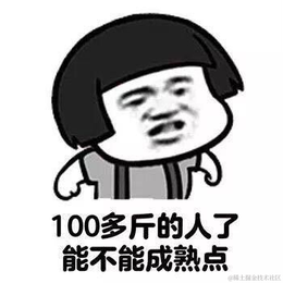 linshuai于2021-02-26 09:26发布的图片