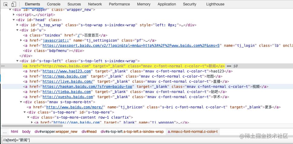 Screenshot 2021-05-02 22.41.54.png