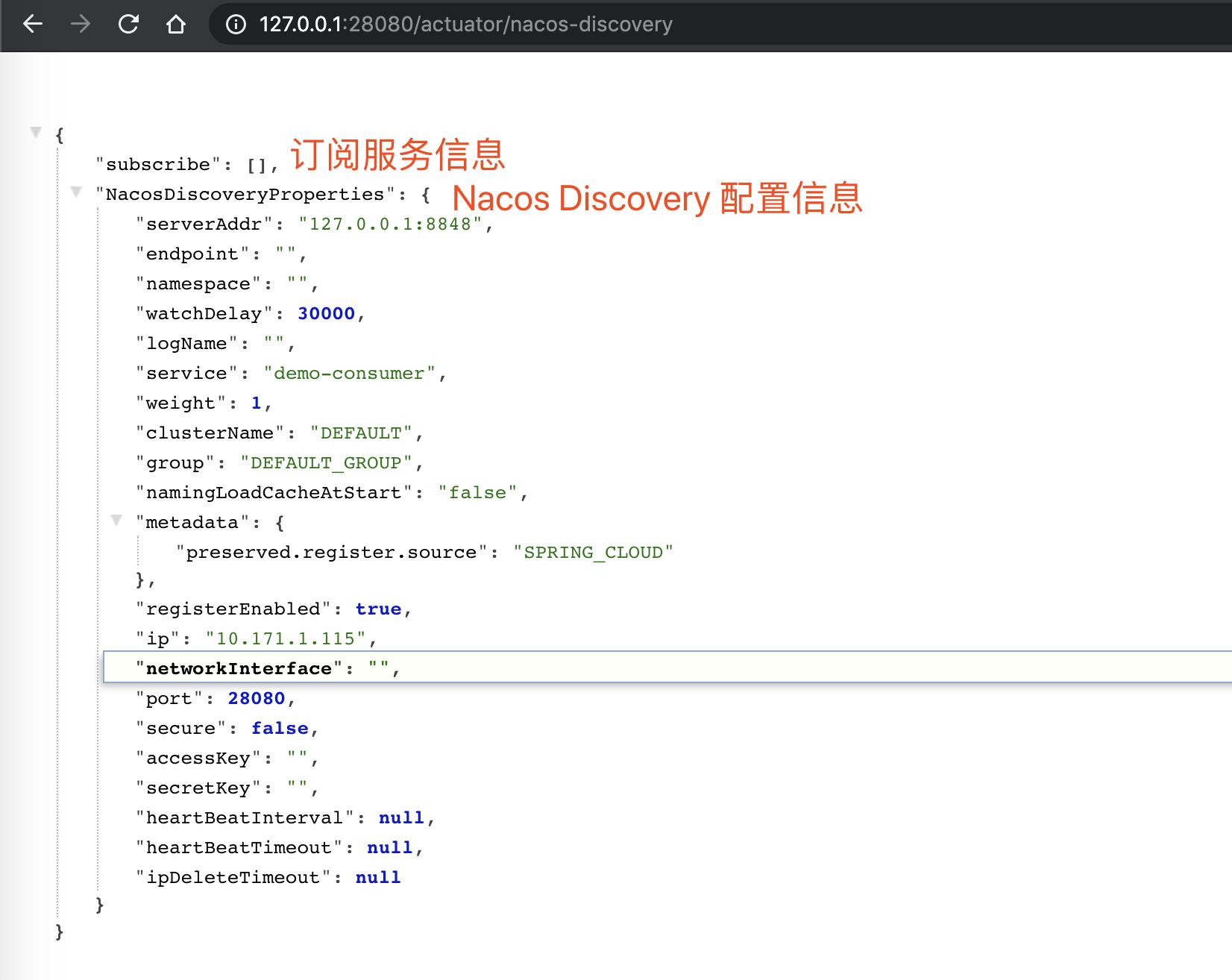 nacos-discovery 监控端点