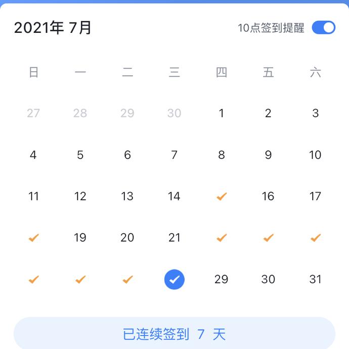 iamkun于2021-07-28 09:20发布的图片