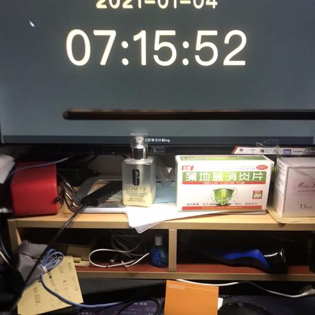 徐老师xlm于2021-01-04 07:16发布的图片