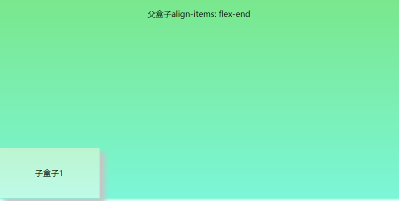 align-items-flexend