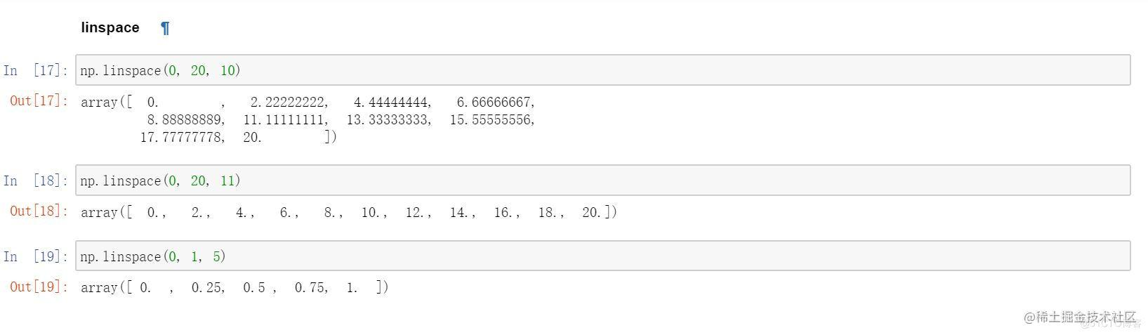 在一定范围内生成有限的数值.JPG